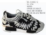 Quatre couleurs Fly Knit Kids chaussures de sport