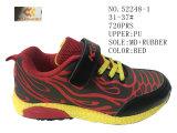 No 52248 красный и голубой малыш обувает ботинки спорта Stock 31-37