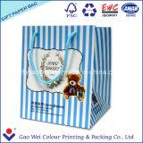 Печать бумажных мешков для пыли для файлов Cookie и шоколад