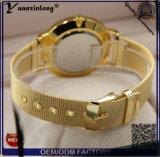 Шкалы полосы сетки Женева женщин вахты способа Yxl-793 2016 wristwatch кварца goldtone круглой сетноой-аналогов