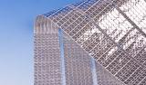 陰のレート55%-90%の温室のための外アルミニウム陰のスクリーン・クロスのネット