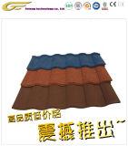 Les matériaux de construction en pierre de couleur métal recouvert de tuiles tuiles ondulés