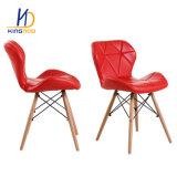 Eames 나비 의자