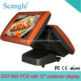 """La 15"""" tout en un seul écran tactile Terminal POS pour Restaurant Managment"""