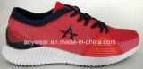 Chaussures de sport Men's Sports exécutant des chaussures de jogging (048)