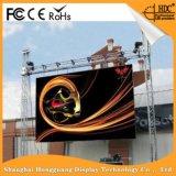 방수 P6 매우 가벼운 실내 옥외 임대료 발광 다이오드 표시