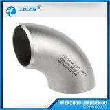 Accoppiamento del tubo dell'acciaio inossidabile di ASME/ANSI B16.9