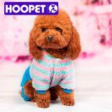 Petite tenue de luxe doux pour vêtements de chien