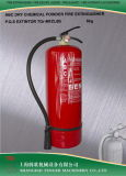 8KG ABC مسحوق جاف طفاية حريق
