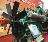 650kVA 520kw Yuchai 가스 발전기 천연 가스, Biogas 엔진, CNG