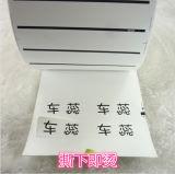 Großverkauf Kurbelgehäuse-Belüftung 20meters/Roll imprägniern gedruckte personifizierte Namensaufkleber