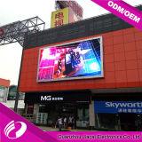 schermo esterno di pubblicità del LED fisso 8mm