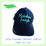 方法子供の3D刺繍が付いているピンクのスポーツの帽子