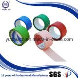 SepecialのパッキングカスタムBOPPシーリングパッキング印刷されたテープ