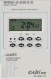 Controlador de Tiempo de microcomputadora con 16 grupos programable(HHQ4-A)