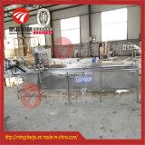 기계에 의하여 주문을 받아서 만들어지는 음식 기계를 미리 조리하는 판매 청과