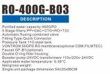 ROの600gpdへの産業より高い流れフィルター一定200gpd