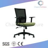 現代スタッフの家具のオフィスの網の椅子(CAS-EC1864)