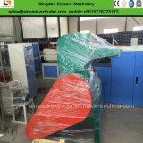 쇄석기 \ 플라스틱 쇄석기 \ 플라스틱 기계장치 \ 플라스틱에 의하여 재생되는 쇄석기