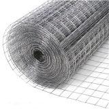 China ISO9001 Fábrica de Fornecimento de tecido de arame soldado