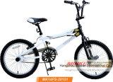 '' Freistil-Fahrrad der Kobra-20 (MK14FS-20151)