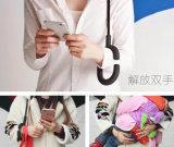 [أوتوميتك] مسيكة [بونج] بناء عكس مظلة لأنّ سيارة مطر