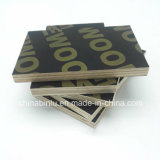 Señor pegue Material de construcción de la película de la construcción de madera contrachapada frente Precio desde China Proveedor
