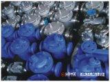 거꾸로 한 물통 수증기 트랩 L881