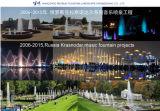 Krasnodar、ロシアの2006-2015年の音楽噴水のプロジェクト