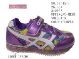 No 52045 спорт велкроего ботинок малыша обувает ботинки девушки светлые