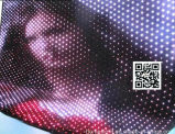 ナイトクラブの壁のDecorpフルカラーP5cmビデオLEDのカーテン