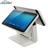 All in One Touch tablette Android double écran RFID NFC POS Terminal de Paiement