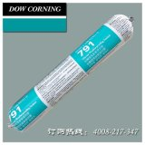 One Leaves Dow Corning 791 Neutral Cure Sealant Seal White