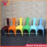 Coffee Bar/Restaurant/Hotel/Banquet/Outdoor Wedding/Bar/Garden를 위한 튼튼한 말레이지아 Chair