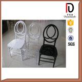 販売の製造業者の樹脂の結婚式のフェニックスの熱い椅子(BR-C135)