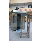 Bakery 직업적인 Equipment 16 쟁반 Electric Rotary Rack Oven