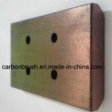 電流のコレクターのための農産物の金属のカーボン・ブラシ
