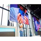 최신 판매 P3.91 P4.81 P5.95 P6.25 옥외 실내 LED 벽 단말 표시