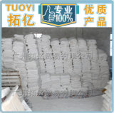 Cenere di soda/carbonato di sodio, fatto in Hubei, la Cina