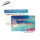 Imprimé en couleur du plastique PVC carte de fidélisation commerciale