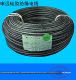 El silicón flexible aisló el cable eléctrico gris de 2.5m m