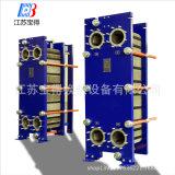 En acier inoxydable M30, Ti, SMO254, les plaques de Ti et du NBR / EPDM / joint Viton Échangeur de chaleur de la plaque
