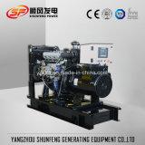 携帯用10kw中国Yangdongの電力ディーゼル生成セットManufaturer