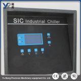 携帯用Mini 15HP Modular Screw Air Cooled Industrial Chiller