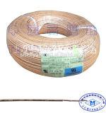 350deg. C résistant au feu en fibre de verre 2,5 mm2 sur le fil de nickel