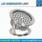 방수 6W 9W 18W 24W 36W 54W LED 수중 빛