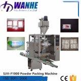 50-300g 3側面はシーリングミルクのコーヒー粉のパッキング機械を支持する