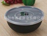 Одноразовые пластиковые Diamond раунда чаши с герметичной крышки