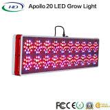 3W*300PCS高い内腔アポロ20 LEDはライトを育てる