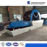 Réutilisation de la machine pour la fabrication de lavage de centrale en Chine